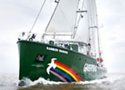 """Wochenendtipp: """"Rainbow Warrior III"""" in Hamburg zu besichtigen"""
